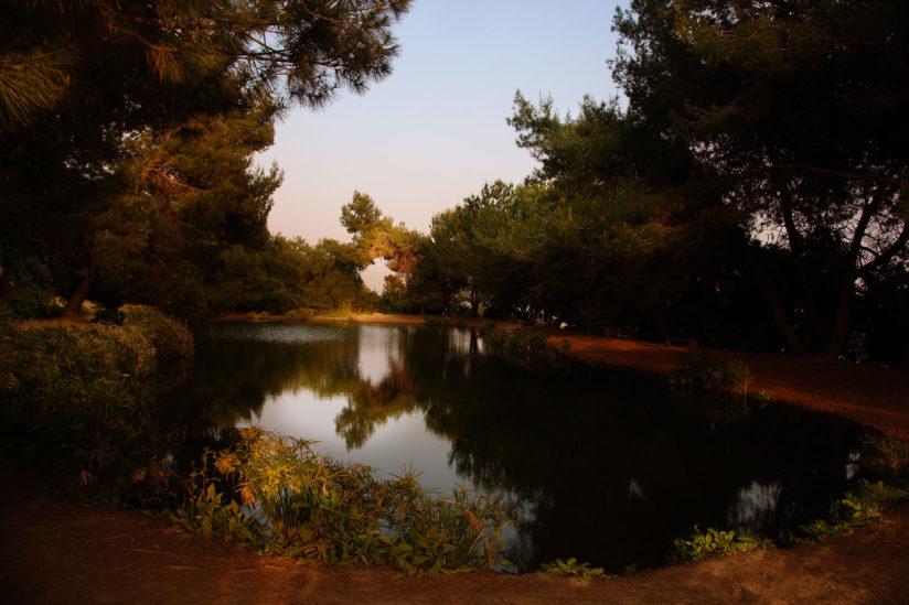 Ernest E. Debs Park